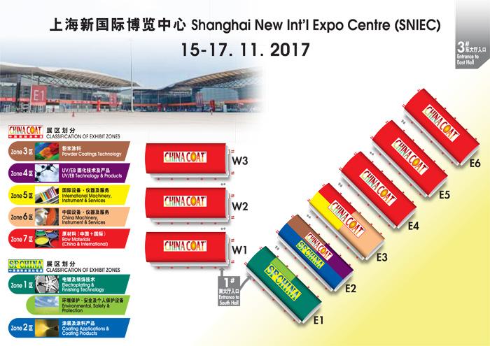 上海国际涂料展展会平面图
